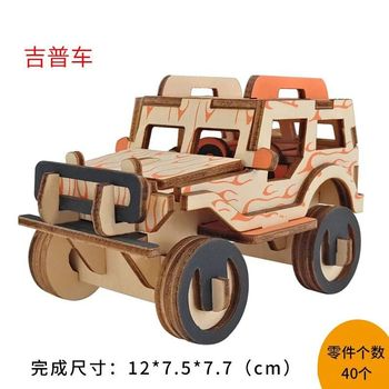 DIY Wood Car Puzzles Model Building Kits 3d Wood Puzzles Education Games For Children Toy Memory Puzzle Pastime Puzzles фото