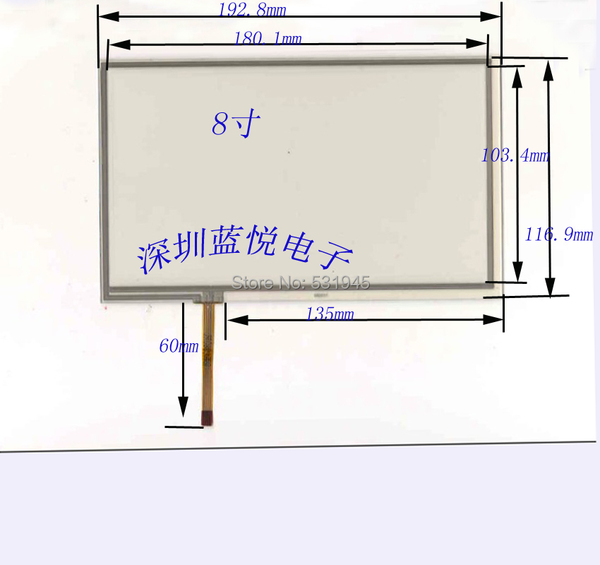 ФОТО 8 Touch Screen HSD080IDW1 Touch Screen 192*116mm