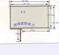ZhiYuSun 8 Touch Screen HSD080IDW1 Touch Screen 192*116mm