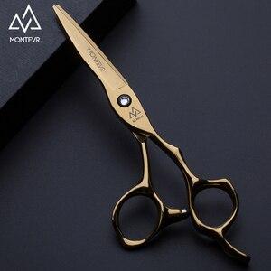 Image 1 - MONTEVR profesyonel boyut 5.75 inç altın japonya saç makas kuaförlük makas berber makası