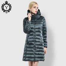 COUTUDI Mulheres Jaqueta Estilo de Moda-direto da Fábrica Toda Venda Quente Casaco de Inverno Feminino Tamanho Grande Fino Longo Parka À Prova de Vento jaquetas