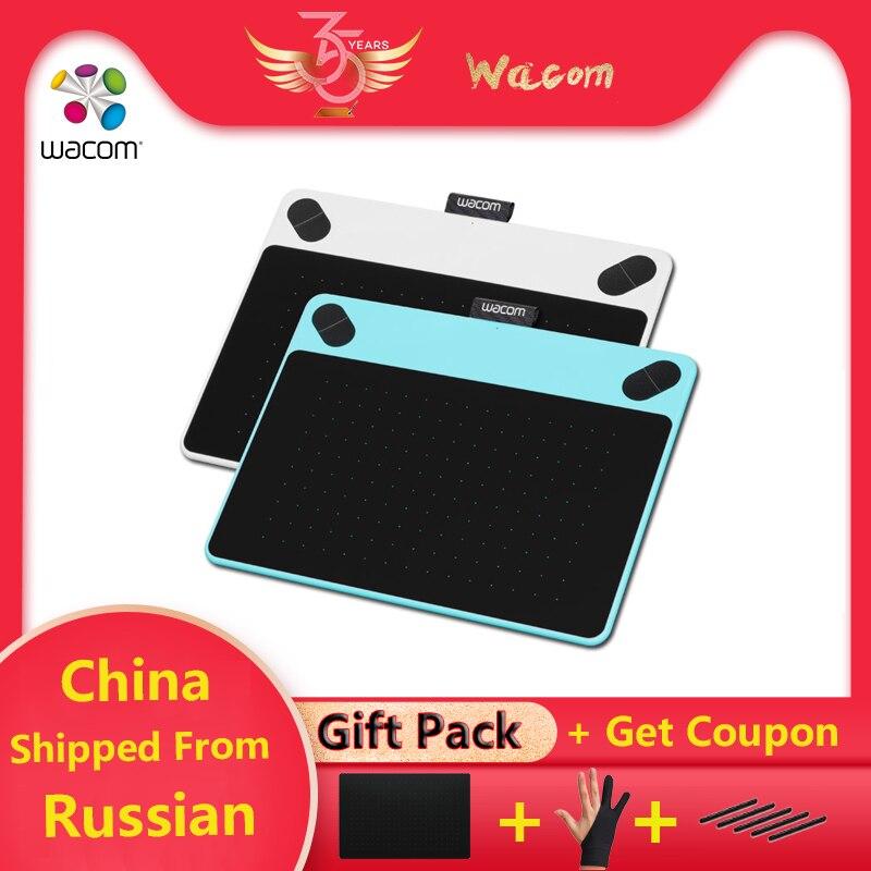 Wacom Intuos Tirage CTL-490 tablette graphique Numérique Comprimés tablette de dessin 2048 Niveaux de Pression + cadeau gratuit Pack + 1 Année Garantie