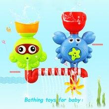 Xmx новая мечта. Детские Для ванной Игрушечные лошадки Для ванной комнаты бассейн игрушки для малышей/детей Для ванной ING