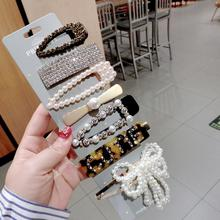 Leopard Rhinestone Hairpin for Women Luxury Full Zircon Crystal Pearl Bow Water Drop Clip Bangs Hair Accessories