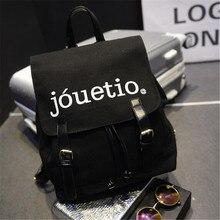 2016 горячая холст рюкзак мода мальчики и девочки школьные чемоданчик день и ночь вышивка рюкзак причинно сумка Mochila XA1251B