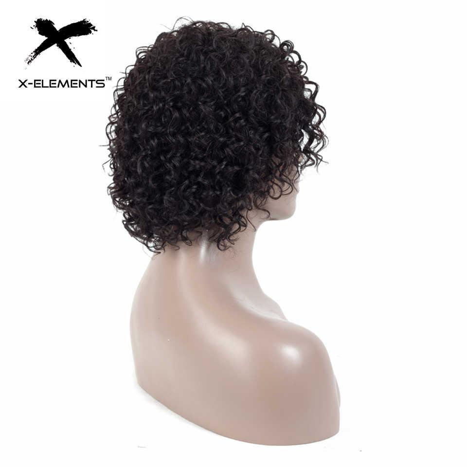 X-Element короткие малазийские человеческие волосы парики не Реми Цвет #1 & #4 машина сделал 100% человеческих волос парики для женщин H. ORA вьющиеся парики