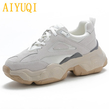AIYUQI Womens casual shoes 2019 spring new womens genuine leather sneakers, wild fashion running flat women