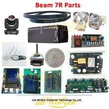 Litewinsune ฟรีเรือ Beam 7R 230W BEAM 5R 200W อุปกรณ์เสริมหลักจอแสดงผล Prism Gobo