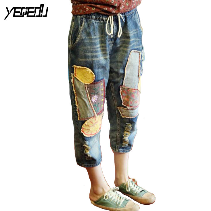 1753 Patchwork Vintage Big size Loose Fashion jeans with embroidery Elastic waist Hip hop jeans