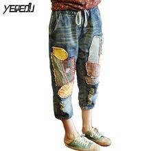 #1753 Лоскутное Старинные Большой размер Свободные Мода джинсы с вышивкой Эластичный Пояс Хип-хоп джинсы femme Boyfriend джинсы