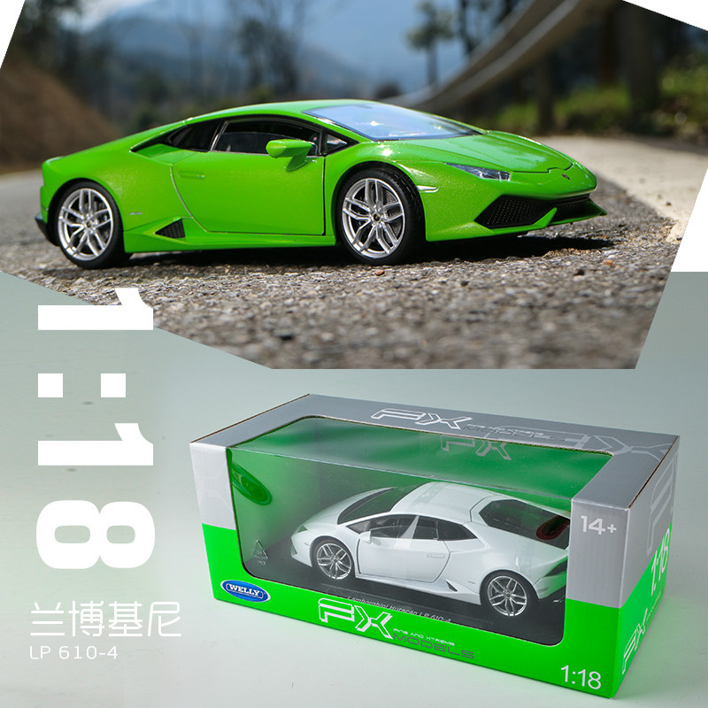1:18 scale For LP610 Diecast Sports <font><b>Car</b></font> <font><b>Model</b></font> Simulated Alloy <font><b>Car</b></font> toy <font><b>model</b></font> with Steering <font><b>wheel</b></font> control front <font><b>wheel</b></font> steering image