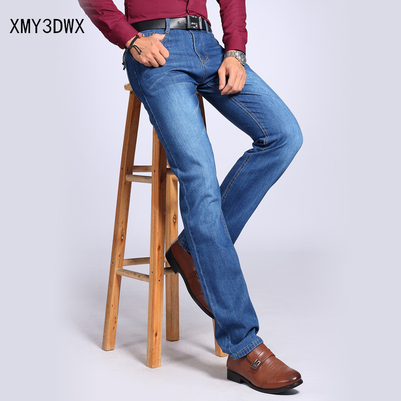 Men's straight jeans men spring and summer models Slim young loose large casual long pants Korean version of men's trousers