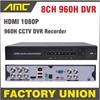1080P HDMI H 264 8ch Full D1 CCTV DVR NVR HVR Recorder 960H Network Mobile Phone