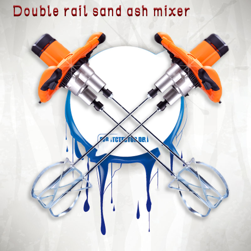 230V Handheld Double Rail Sand Mixer Paint Mixer Building Construction Power Tools