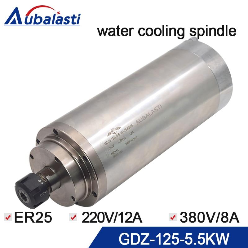 CNC шпинделя водяного охлаждения GDZ 125 5.5KW шпинделя 220 380 В гравюра машины аксессуары станок шпиндель для ЧПУ