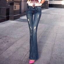 Осенние модели Отверстие Женщины Тонкий Был тонкий Микро-клеш джинсы Ретро