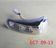 Лампа поворотного сигнала для зеркала заднего вида geely emgrand