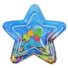 Pentagram Inflatable...