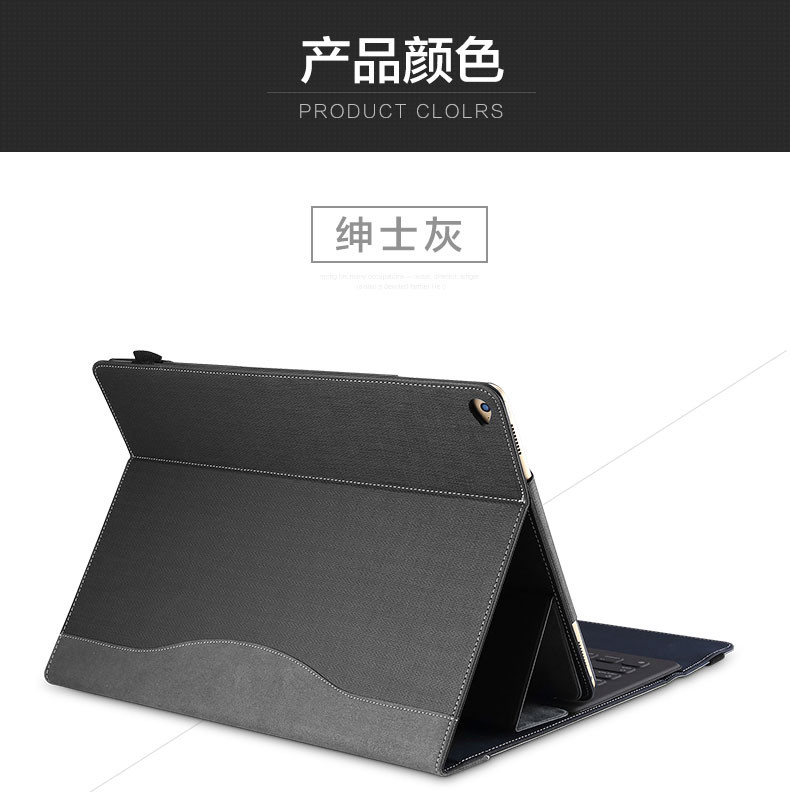 High Quality cover for ipad