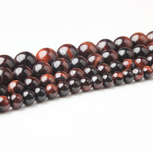 LIngXiang  4/6/8/10/12mm fashion Natural jewelry Red Tiger Eye stones scattered beads DIY Bracelet neckace Accessories make