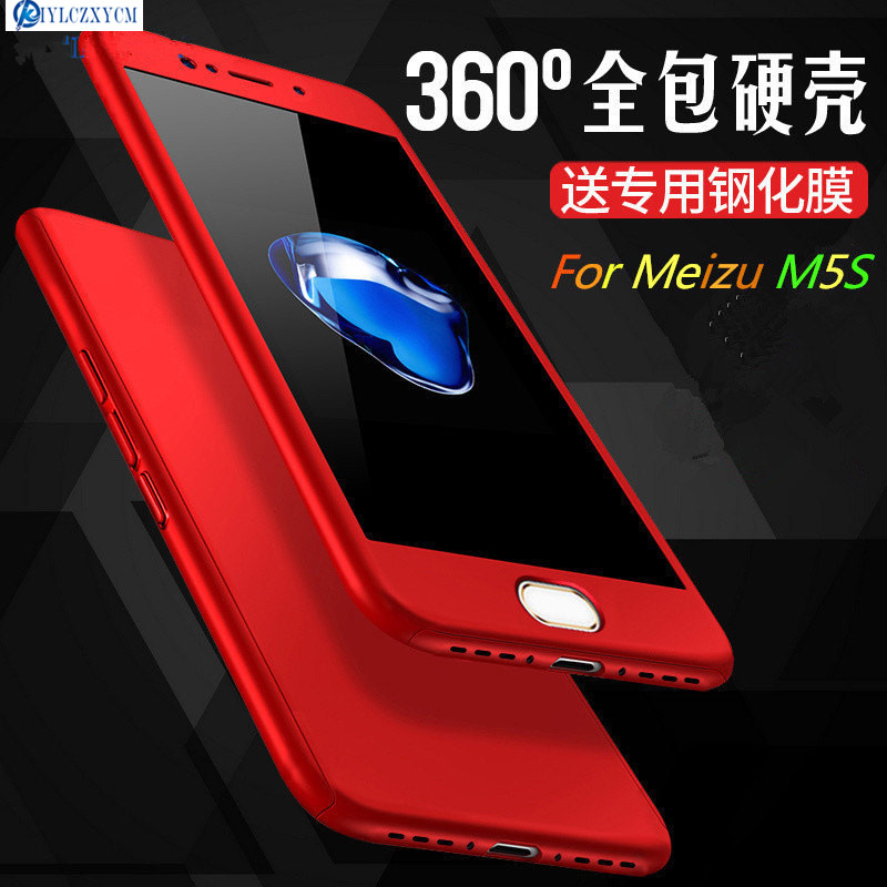 KIYLCZXYCM 360 Degree Hard Matte PC Phone Case For Meizu M5S Case 5.2Slim Full Body Cover Coque For Meizu m5S 5s+Tempered Glass