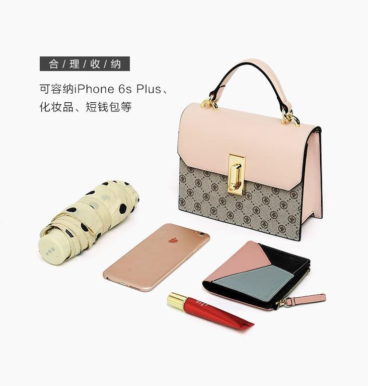4  Trend hit color handbag 2019 new female bag exquisite lock hit color stitching shoulder  B493930 190426 yx4  Trend hit color handbag 2019 new female bag exquisite lock hit color stitching shoulder  B493930 190426 yx