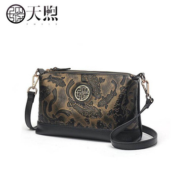 Pmsix brand handbags Vintage messenger bag female 2018 new autumn and winter fashion large capacity national wind shoulder bag