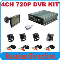 4CH 720P CAR DVR System Including 4pcs Camera 1pcs 5 0 Inch Monitor 1pcs Microphone