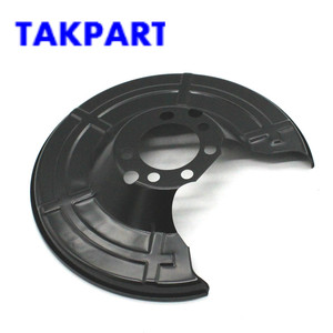 TAKPART Rear Brake Disc Shield