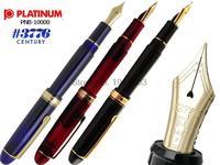 PlatinuFountain Pen Original Platinum 3776 Century PNB 10000 Solid Gold 14K M Nib