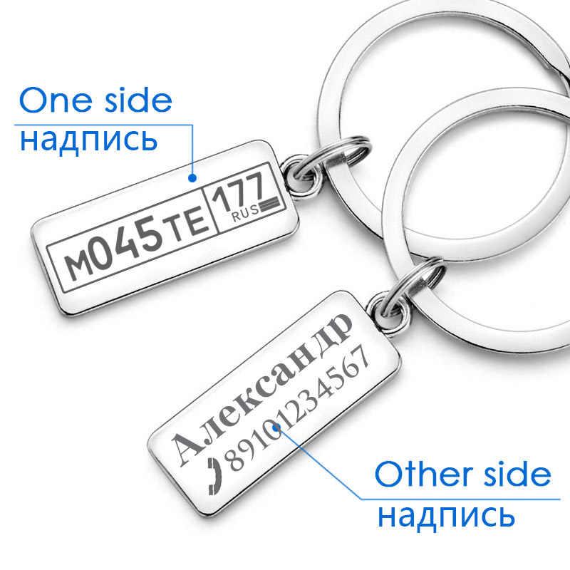 Chaveiro gravado personalizado para o número da placa do logotipo do carro presente personalizado anti-perdido chaveiro chaveiro chaveiro p009c