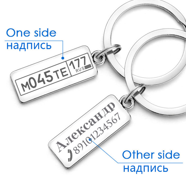 Customized Engraved Keychain For Car Logo Plate Number Personalized Gift Anti-lost Keyring Key Chain Ring P009C 2