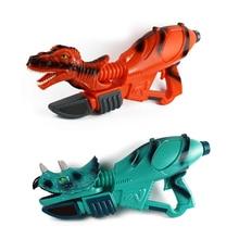 Летнее пляжный отдых модный динозавр насосный водяной пистолет дети тираннозавр триггер бой бассейн игрушки с брызгами пистолет водяной бой