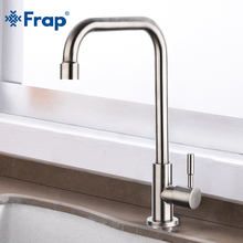 Frap Kitchen Faucet 360 Degree Rotation Stainless Steel Mixers Sink Tap Wall Modern Mixer Y40528