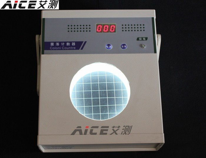 qi Wei Xk97-a Colony Counter Semi-automatic Bacteria Test Equipment Quantity Test Package Clear And Distinctive Plumbing Home Improvement