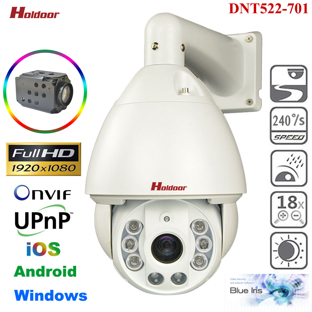 CCTV 1080P IP Security PTZ Camera Auto Focus High Speed Pan Tilt Zoom IR Night Vision 150M Outdoor Waterproof Onvif DNT522-701 4 in 1 ir high speed dome camera ahd tvi cvi cvbs 1080p output ir night vision 150m ptz dome camera with wiper