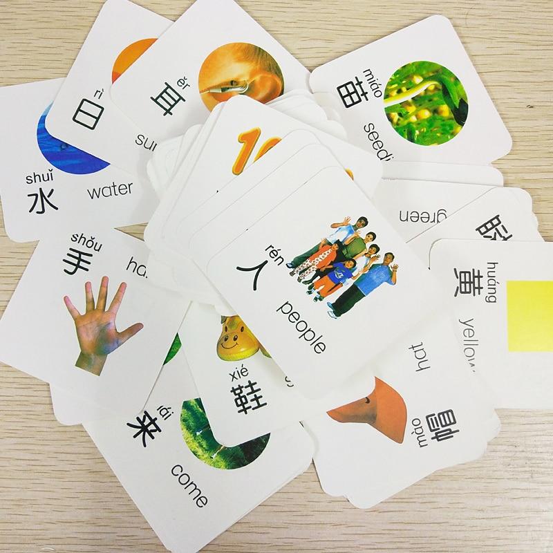 cards animals (9)