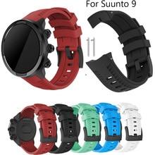 цена Sport Silicone Replacement WatchBand Wrist Strap Bracelet for Suunto 9/9 Brao/Spartan Sport Wrist HR Baro/sport baro Wristband онлайн в 2017 году