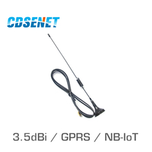 2pc/lot WIFI Antenna For GPRS NB-IOT 3g 4g Sucker Antena CDSENET TXGN-XP-300 3.5dBi Omnidirectional Wifi High Gain