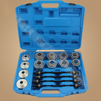 28-piece car bushing disassembly tool Rear axle iron sleeve removal tool Installation tool