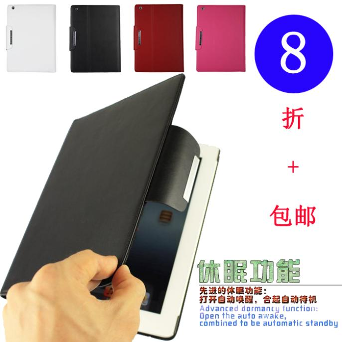1 Piece Real Leather Wallet Case Smart Sleeping Auto Power Off Case for Apple iPad 2 New iPad iPad 4 Free Shipping