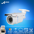 Varifocal 2.8-12mm Lens Sony Sensor 1080P 2.0Megapixel HD 25fps Outdoor Waterproof Network IP Camera&78 IR Security CCTV Camera
