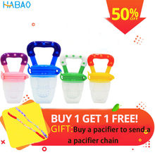 Baby Bottle Feeding Fruit Vegetable Music Newborn Food Supplement Bite Juice Feeder Baby Pacifier send a a pacifier chain(China)
