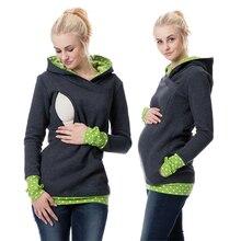 Толстовка для кормления грудью для беременных осенне-зимняя одежда для беременных Одежда для кормящих мам Топы