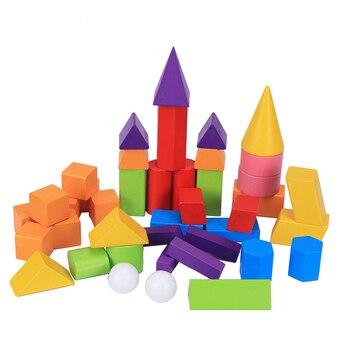 42Pcs Geometric Assembling Blocks Wooden Toys Primary School Mathematic Square Shape Blocks Montessori Educational Toys For Kids