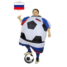 Russia Football Player Halloween Costume for Men and Women Adults Soccer Costume Fancy Dress Party Club StagFan Operated Outfit