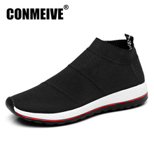 Hot Sale Breathable Men Shoes Light Flats Loafers Slip on Male Mesh Sneakers Luxury design brand Black Casual Mens for Shoes