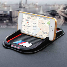 Super Sticky Pad for Car Phone GPS Black For BMW 3 Series 5 Series 7 Series X1 X3 X4 X5 X6 330i Z4 GT M3 760li Auto Accessories