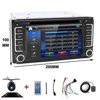 2 din Автомобильный dvd радио GPS подходит для Toyota Hilux, Yaris Vios Camry Corolla Prado RAV4 Prado 2003 2004 2005 2006 2007 2008 Бесплатная камера