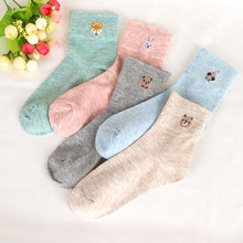 1 Pair Cute Cartoon Animal Embroidery Lady Warm Socks Thick Autumn Winter Cotton Soft Comfortable